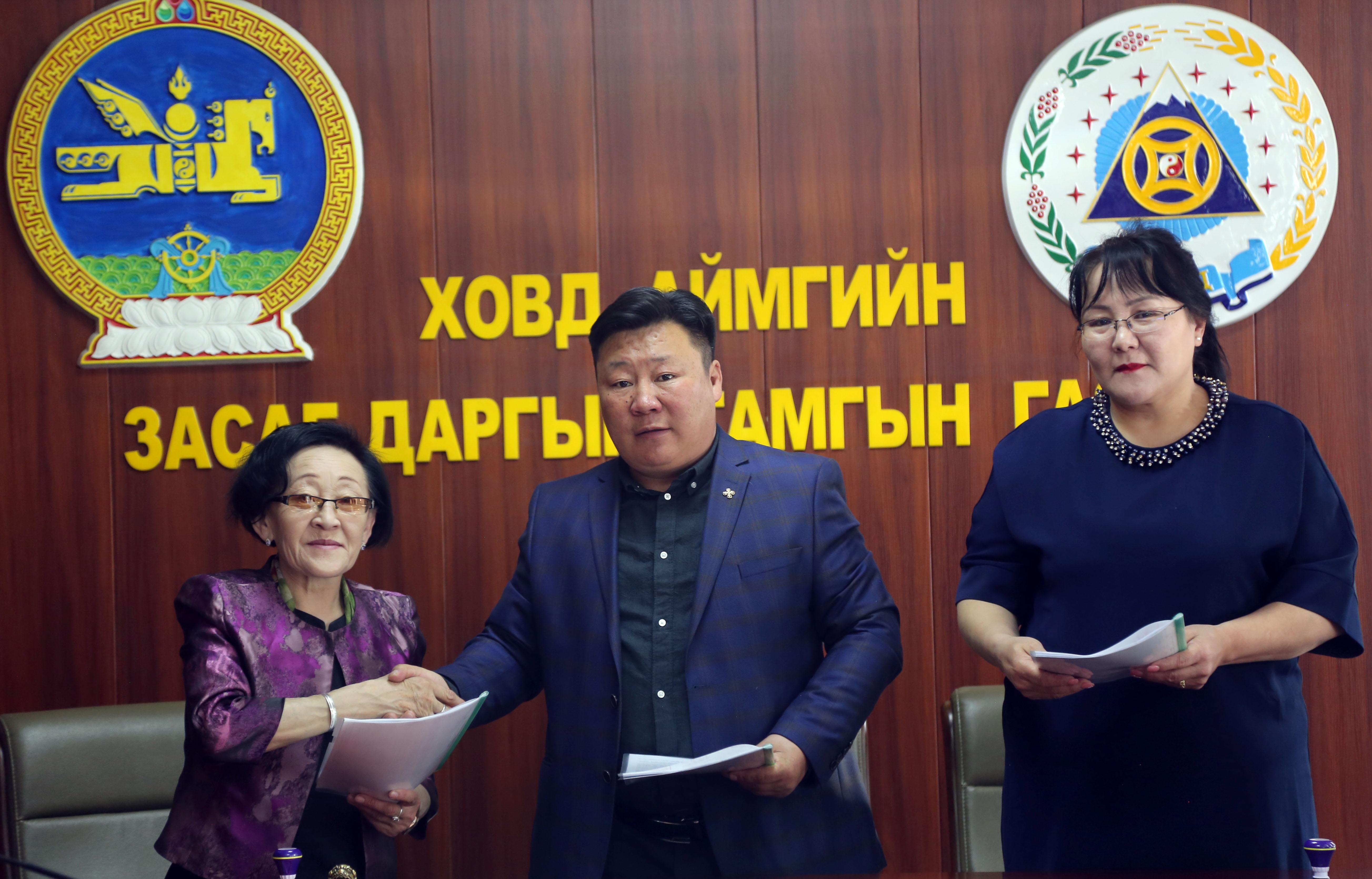 """Монгол Улсын Эрүүл мэндийн тухай хуульд """"Өрхийн эрүүл мэндийн төв"""