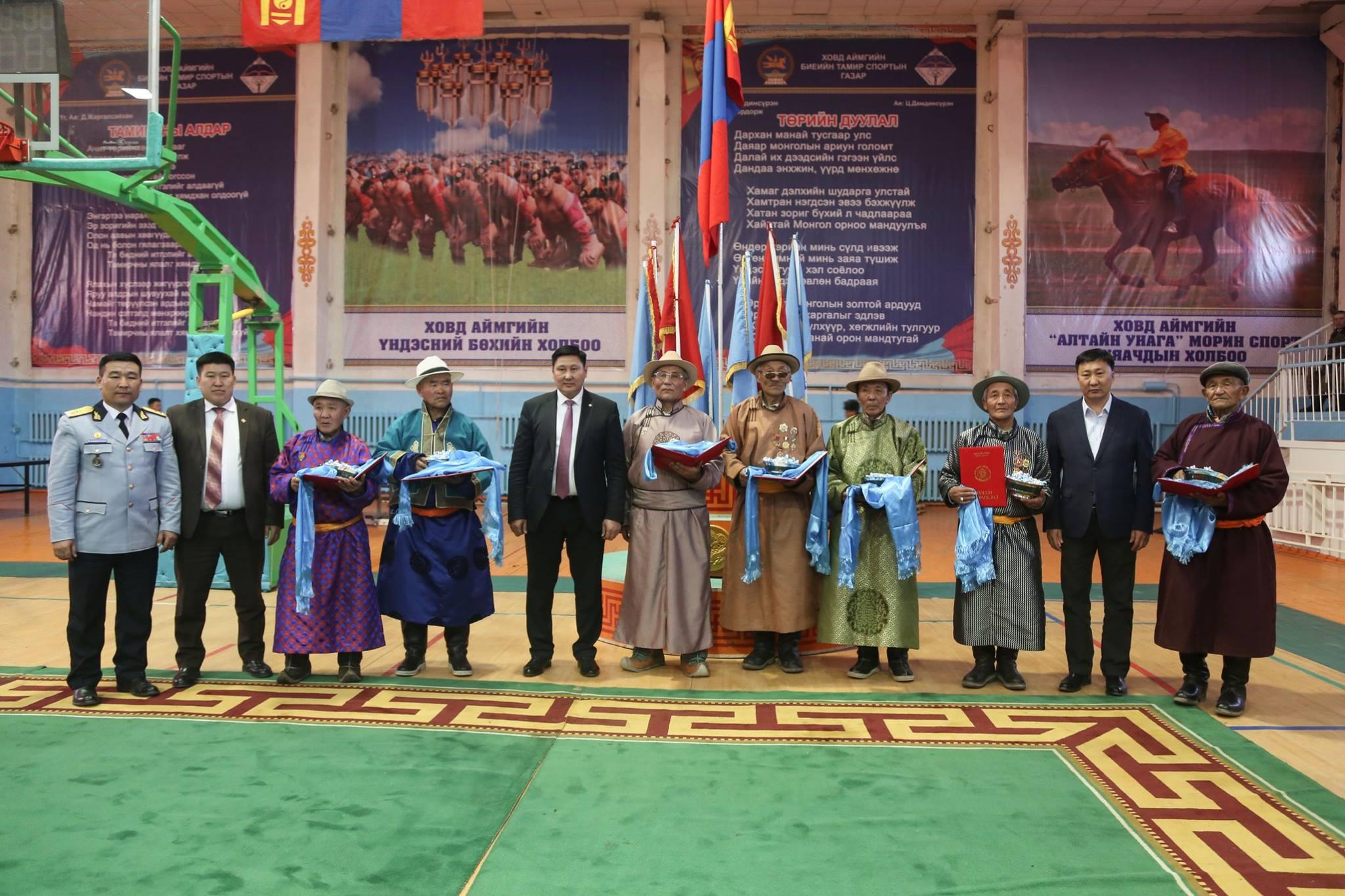 Монгол улсын Зэвсэгт хүчний 98 жилийн ой, Монгол цэргийн өдрийг угтаж аймгийн