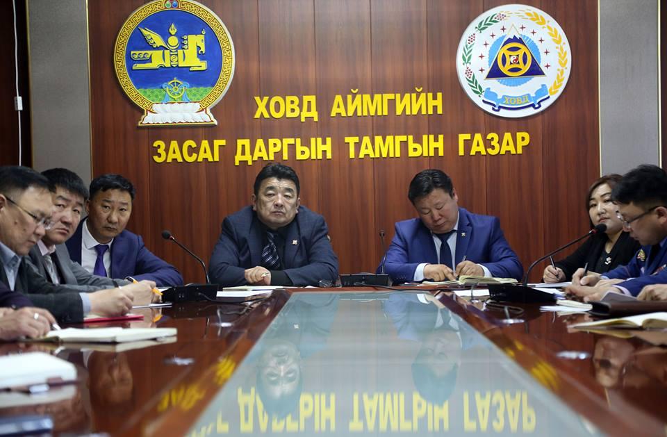 Монгол улсын засгийн газраас цахим хурал хийлээ